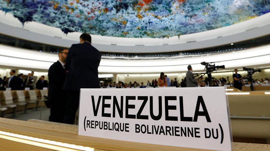 Sitio de la representación de Venezuela en el Consejo de Derechos Humanos.