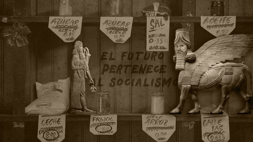 Una bodega en Cuba o Mesopotamia.