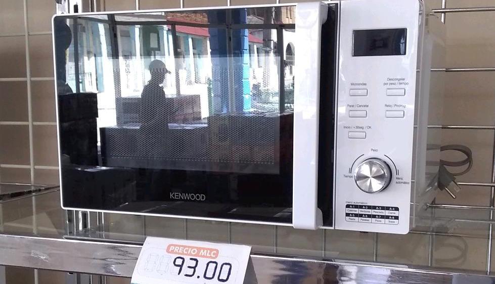 Las tiendas en dólares llegan a los municipios cubanos más alejados, pero  semiabastecidas | DIARIO DE CUBA