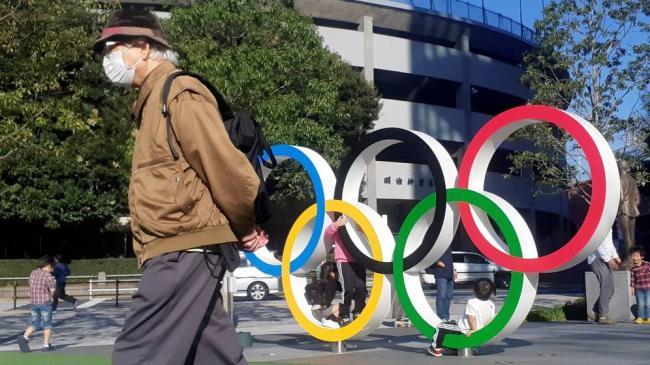 Emblema de los Juegos Olímpicos en Japón.