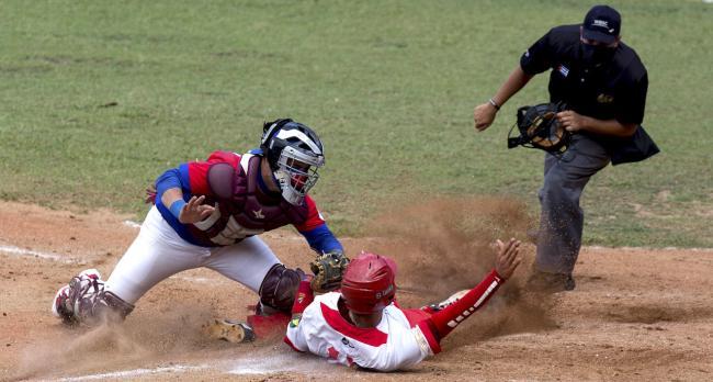 Juego final entre Granma y Matanzas en la Serie Nacional de Béisbol número 60.